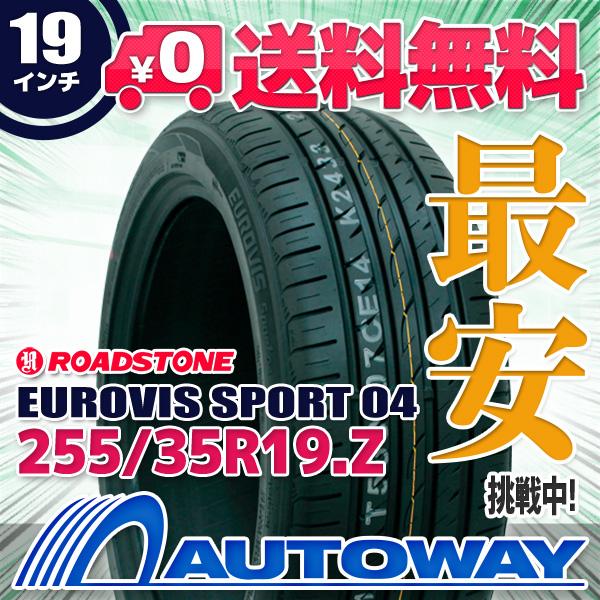 ROADSTONE (ロードストーン) EUROVIS SPORT 04 255/35R19 【送料無料】 (255/35/19 255-35-19 255/35-19) サマータイヤ 夏タイヤ 単品 19インチ