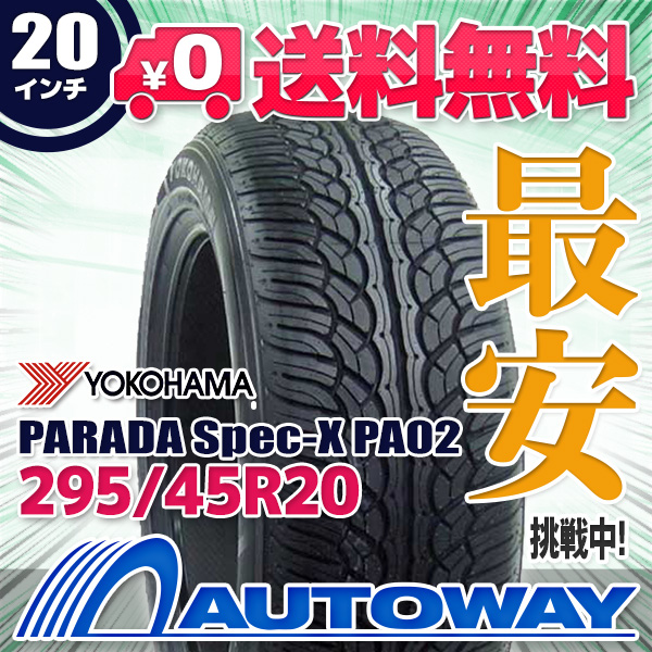 YOKOHAMA (ヨコハマ) PARADA Spec-X PA02 295/45R20 【送料無料】 (295/45/20 295-45-20 295/45-20) サマータイヤ 夏タイヤ 単品 20インチ