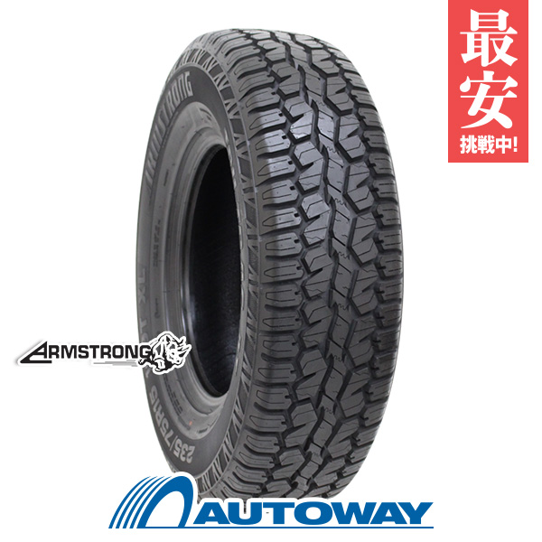 ARMSTRONG (アームストロング) TRU-TRAC AT 265/70R17 【送料無料】 (265/70/17 265-70-17 265/70-17) サマータイヤ 夏タイヤ 17インチ