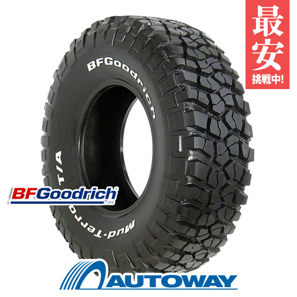 31×10 50r15 Tires >> 15 Inches Of Bfgoodrich Bfgoodrich Mudterrainta Km2 Rwl 31x10 50r15 31 10 5 15 31 10 5 15 31 10 5 15 Summer Tire Summer Tire One Piece Of Article
