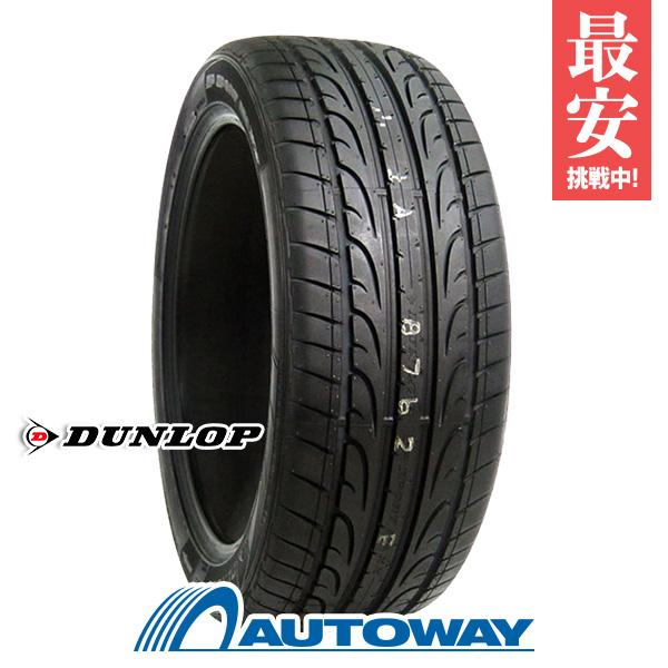 DUNLOP (ダンロップ) SPORT MAXX 245/45R19 【送料無料】 (245/45/19 245-45-19 245/45-19) サマータイヤ 夏タイヤ 単品 19インチ