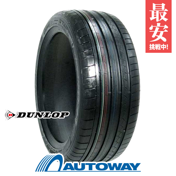 DUNLOP (ダンロップ) SP SPORT MAXX GT 255/40R19 【送料無料】 (255/40/19 255-40-19 255/40-19) サマータイヤ 夏タイヤ 単品 19インチ