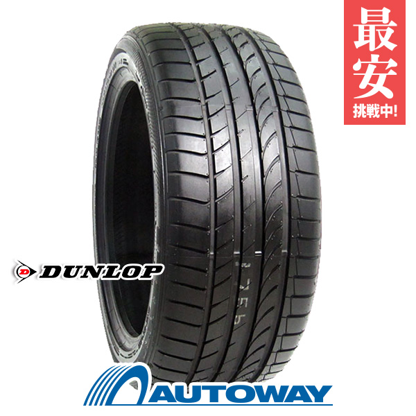 DUNLOP (ダンロップ) SPORT MAXX TT 245/40R20 【送料無料】 (245/40/20 245-40-20 245/40-20) サマータイヤ 夏タイヤ 単品 20インチ
