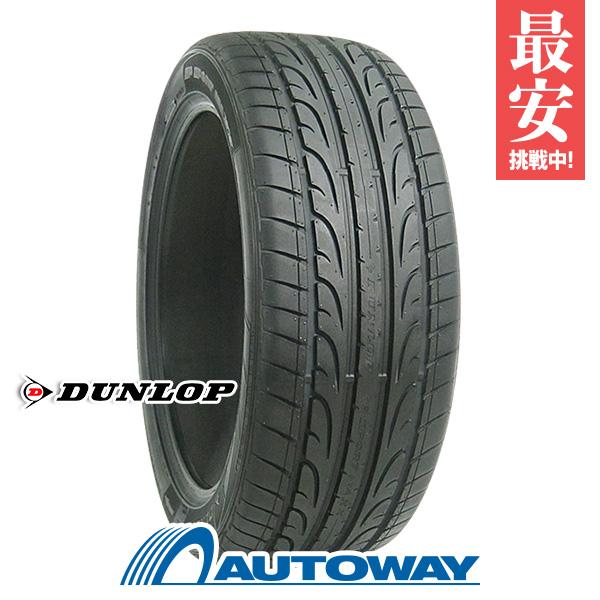 DUNLOP (ダンロップ) SPORT MAXX 255/40R20 【送料無料】 (255/40/20 255-40-20 255/40-20) サマータイヤ 夏タイヤ 20インチ