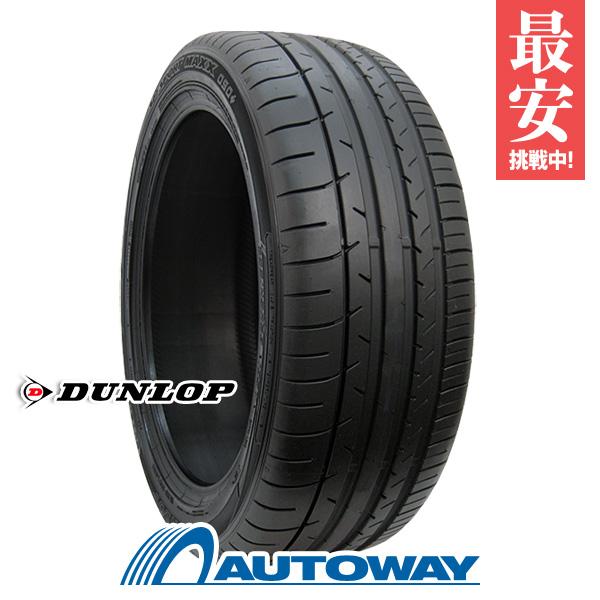 DUNLOP (ダンロップ) SP SPORT MAXX 050+ 215/55R16 【送料無料】 (215/55/16 215-55-16 215/55-16) サマータイヤ 夏タイヤ 16インチ