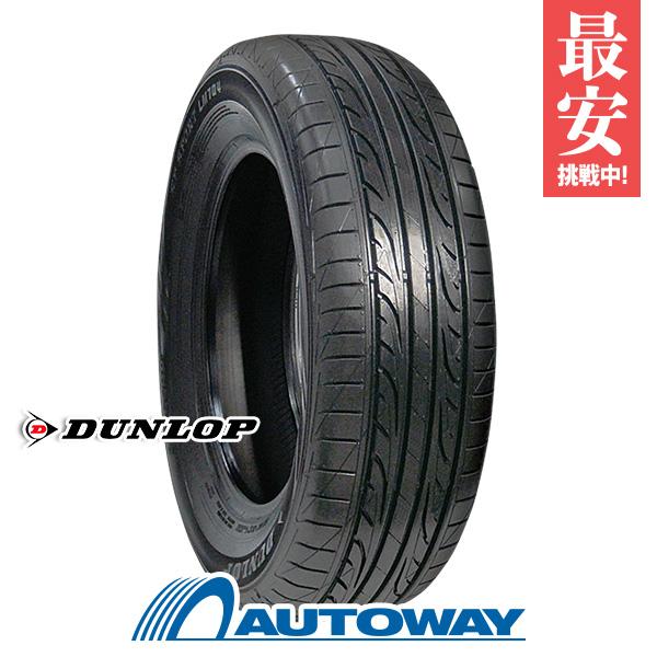 DUNLOP (ダンロップ) SP SPORT LM704 215/60R17 【送料無料】 (215/60/17 215-60-17 215/60-17) サマータイヤ 夏タイヤ 単品 17インチ