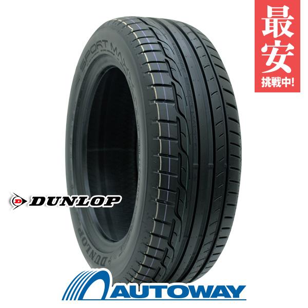 DUNLOP (ダンロップ) SPORT MAXX RT 235/55R17 【送料無料】 (235/55/17 235-55-17 235/55-17) サマータイヤ 夏タイヤ 単品 17インチ