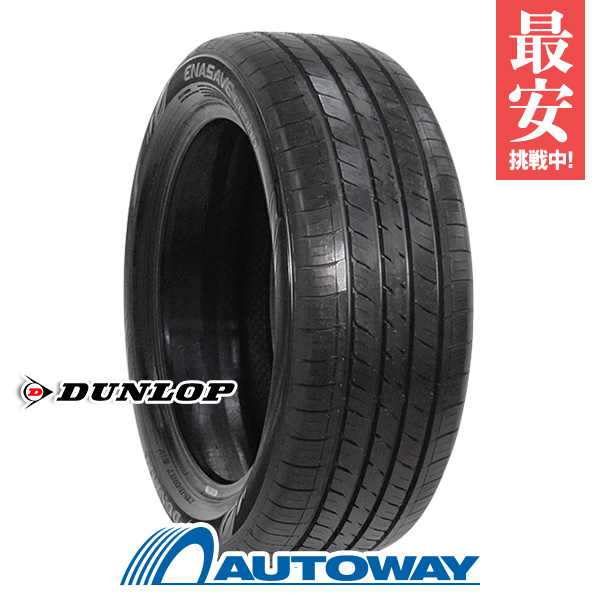 DUNLOP (ダンロップ) ENASAVE EC300 205/65R16 【送料無料】 (205/65/16 205-65-16 205/65-16) 夏タイヤ 16インチ