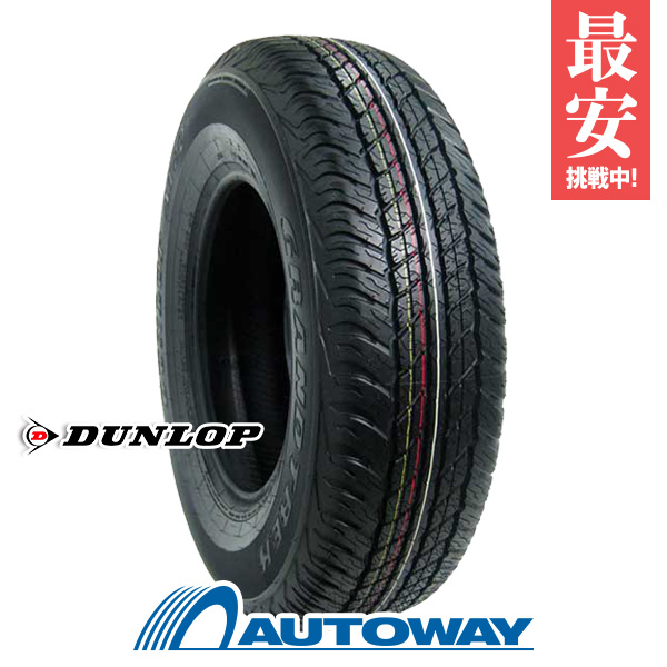 DUNLOP (ダンロップ) GRANDTREK AT20 265/70R16 【送料無料】 (265/70/16 265-70-16 265/70-16) サマータイヤ 夏タイヤ 16インチ