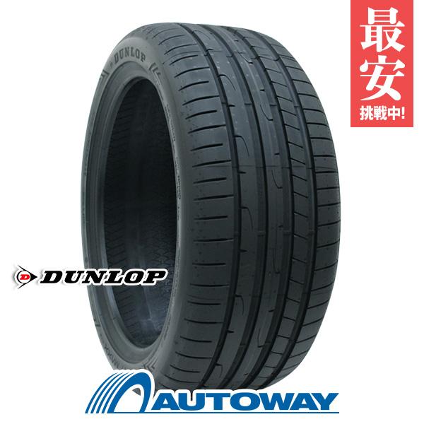 DUNLOP (ダンロップ) SPORT MAXX RT2 255/35R19 【送料無料】 (255/35/19 255-35-19 255/35-19) サマータイヤ 夏タイヤ 19インチ