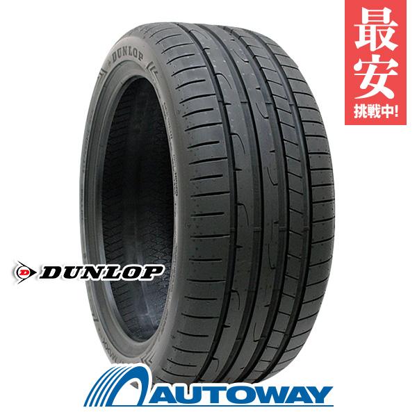 DUNLOP (ダンロップ) SPORT MAXX RT2 245/40R18 【送料無料】 (245/40/18 245-40-18 245/40-18) サマータイヤ 夏タイヤ 18インチ