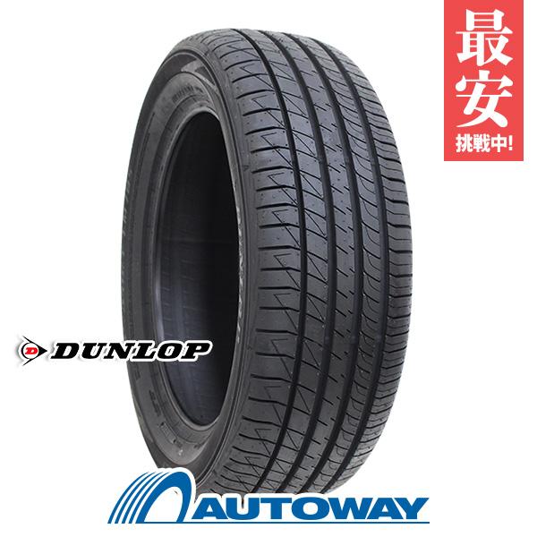 DUNLOP (ダンロップ) SP SPORT LM705 225/55R17 【送料無料】 (225/55/17 225-55-17 225/55-17) サマータイヤ 夏タイヤ 17インチ