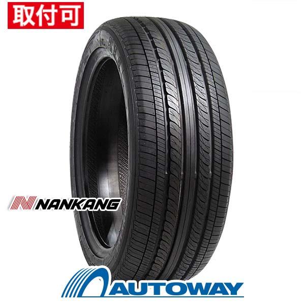 14 Inch Tires >> Autoway At The Nankang Nangkang Rx615 185 65 R 14 86h 185