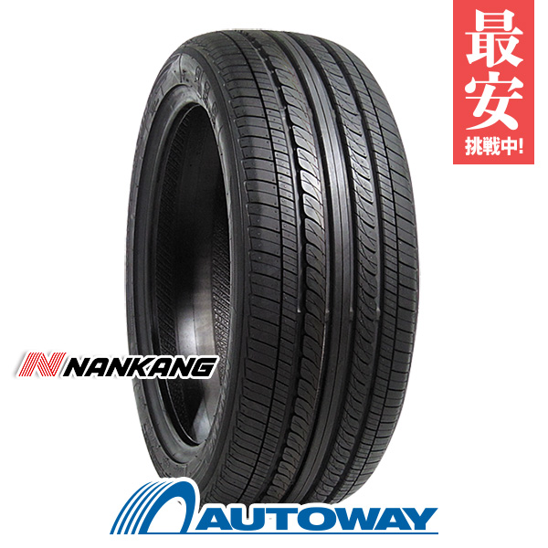 NANKANG (ナンカン) RX615 205/55R16 【送料無料】 (205/55/16 205-55-16 205/55-16) サマータイヤ 夏タイヤ 単品 16インチ
