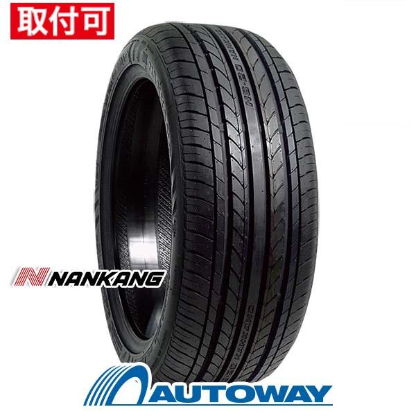 NANKANG (ナンカン) NS-20 245/40R20 【送料無料】 (245/40/20 245-40-20 245/40-20) サマータイヤ 夏タイヤ 単品 20インチ