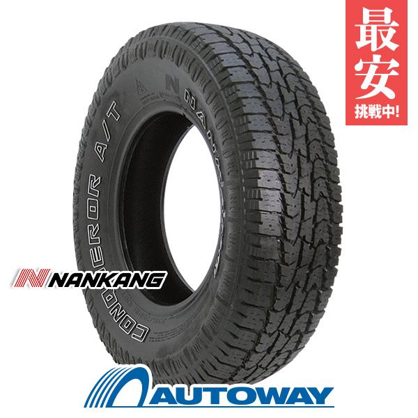 NANKANG (ナンカン) AT-5.OWL 265/75R16 【送料無料】 (265/75/16 265-75-16 265/75-16) サマータイヤ 夏タイヤ 単品 16インチ