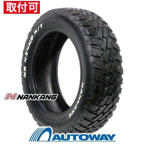 175 返品不可 80R16 NANKANG サマータイヤ 売却 新品 送料無料 輸入タイヤ ナンカン FT-9 M T 80 夏タイヤ 80-16 RWL 16インチ 単品 175-80-16 16