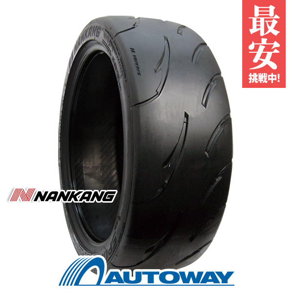 NANKANG (ナンカン) AR-1 265/35R20 【送料無料】 (265/35/20 265-35-20 265/35-20) 夏タイヤ 20インチ