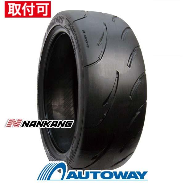 NANKANG (ナンカン) AR-1 205/45R16 【送料無料】 (205/45/16 205-45-16 205/45-16) 夏タイヤ 16インチ