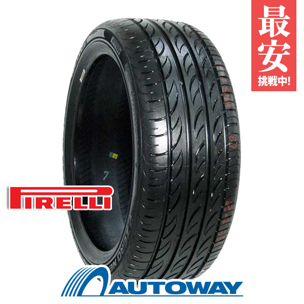PIRELLI (ピレリ) P-ZERO-NERO GT 205/45R16 【送料無料】 (205/45/16 205-45-16 205/45-16) サマータイヤ 夏タイヤ 単品 16インチ