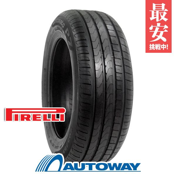 PIRELLI (ピレリ) CintuRato P7 205/60R16 【送料無料】 (205/60/16 205-60-16 205/60-16) サマータイヤ 夏タイヤ 16インチ