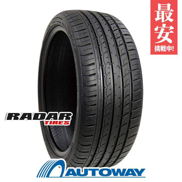 Radar (レーダー) Dimax R8+ 245/40R20 【送料無料】 (245/40/20 245-40-20 245/40-20) サマータイヤ 夏タイヤ 単品 20インチ