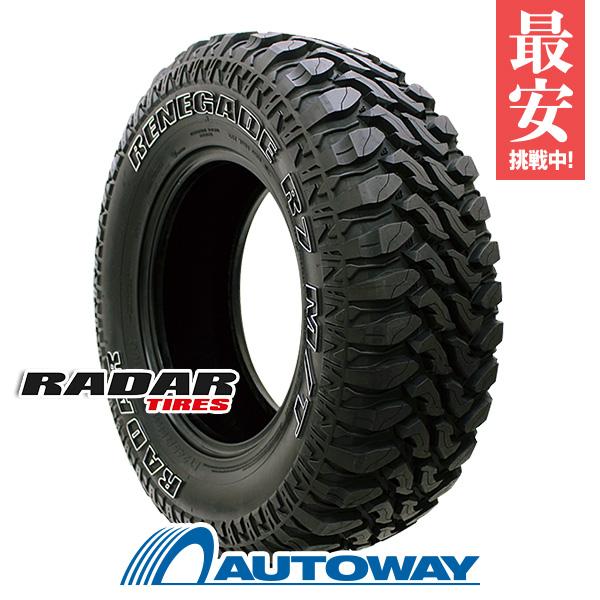 Radar (レーダー) RENEGADE R7 M/T.OWL 33x12.50R20 【送料無料】 (33/12.5/20 33-12.5-20 33/12.5-20) サマータイヤ 夏タイヤ 単品 20インチ