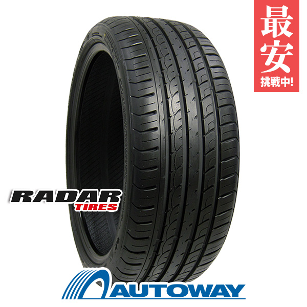 Radar (レーダー) Dimax R8+ RUNFLAT 245/40R18 【送料無料】 (245/40/18 245-40-18 245/40-18) サマータイヤ 夏タイヤ 単品 18インチ