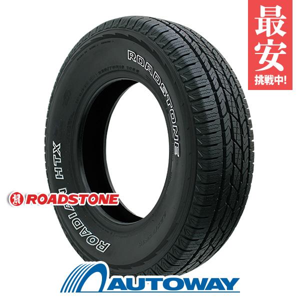 ROADSTONE (ロードストーン) ROADIAN HTX RH5.OWL(SUV) 265/70R15 【送料無料】 (265/70/15 265-70-15 265/70-15) サマータイヤ 夏タイヤ 単品 15インチ