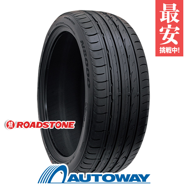 ROADSTONE (ロードストーン) N8000 245/40R18 【送料無料】 (245/40/18 245-40-18 245/40-18) サマータイヤ 夏タイヤ 単品 18インチ