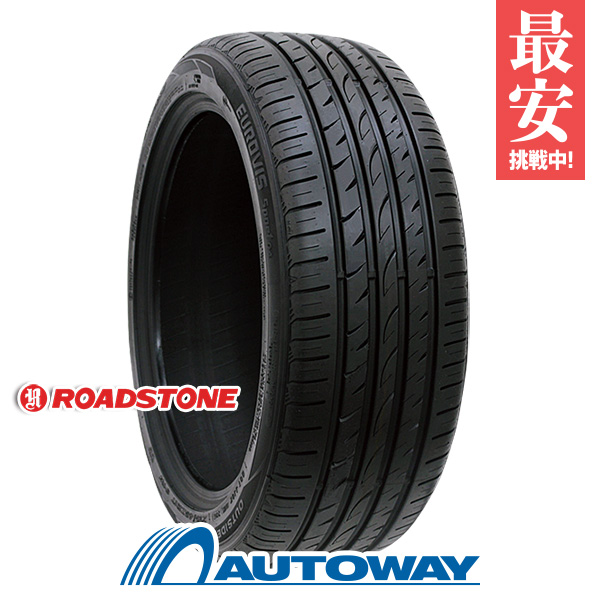 ROADSTONE (ロードストーン) EUROVIS SPORT 04 245/45R18 【送料無料】 (245/45/18 245-45-18 245/45-18) サマータイヤ 夏タイヤ 単品 18インチ