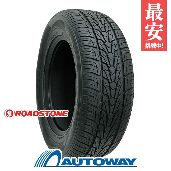 ROADSTONE (ロードストーン) ROADIAN HP 265/50R20 【送料無料】 (265/50/20 265-50-20 265/50-20) サマータイヤ 夏タイヤ 単品 20インチ