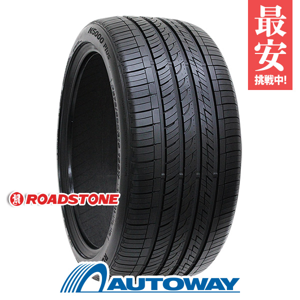 ROADSTONE (ロードストーン) N5000 Plus 245/35R20 【送料無料】 (245/35/20 245-35-20 245/35-20) サマータイヤ 夏タイヤ 単品 20インチ