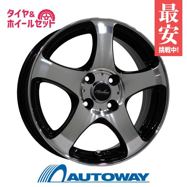 165/60R15 サマータイヤ タイヤホイールセットKIRCHEIS S5 15x4.5 +43 100x4 BLACK POLISH + FT-9 M/T RWL 【送料無料】 (165-60-15 165/60/15)夏タイヤ 15インチ