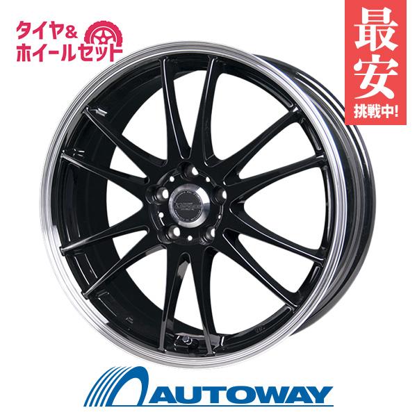 205/45R17 サマータイヤ タイヤホイールセット 【送料無料】CROSS SPEED PREMIUM-6Light 17x7.0 +48 114.3x5 BK/リムP + NS-2R (205-45-17 205/45/17)