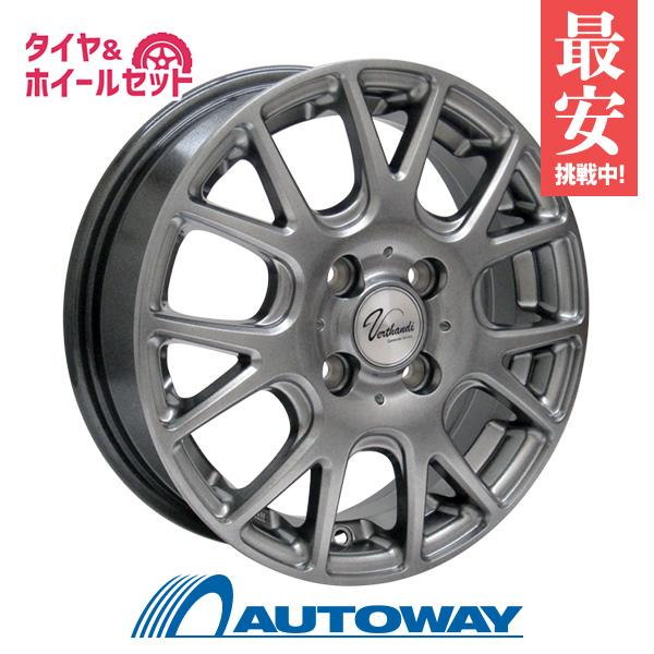 195/50R15 サマータイヤ タイヤホイールセット 【送料無料】Verthandi YH-M7 15x5.5 +43 100x4 METALLIC GRAY + NS-2R (195-50-15 195/50/15 195 50 15)夏タイヤ 15インチ 4本セット 新品