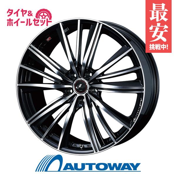205/55R16 サマータイヤ タイヤホイールセット 【送料無料】 LEONIS FY 16x6.5 52 114.3x5 PBMC + NANKANG NS-2 205/55R16 91V (205/55/16 205-55-16) 夏タイヤ 16インチ