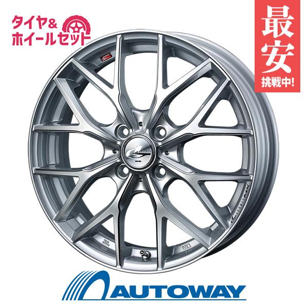 165/55R15 サマータイヤ タイヤホイールセット  LEONIS MX 15x4.5 +45 100x4 HS3/SC + NS-2R 【送料無料】 (165/55/15 165-55-15 165/55-15) 夏タイヤ 15インチ
