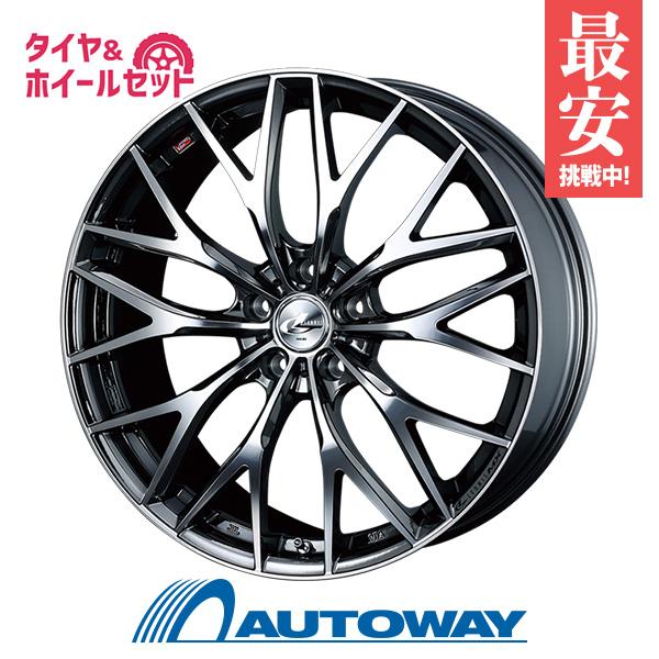215/55R17 サマータイヤ タイヤホイールセット  LEONIS MX 17x7 +53 114.3x5 BMCMC + NS-25 【送料無料】 (215/55/17 215-55-17 215/55-17) 夏タイヤ 17インチ