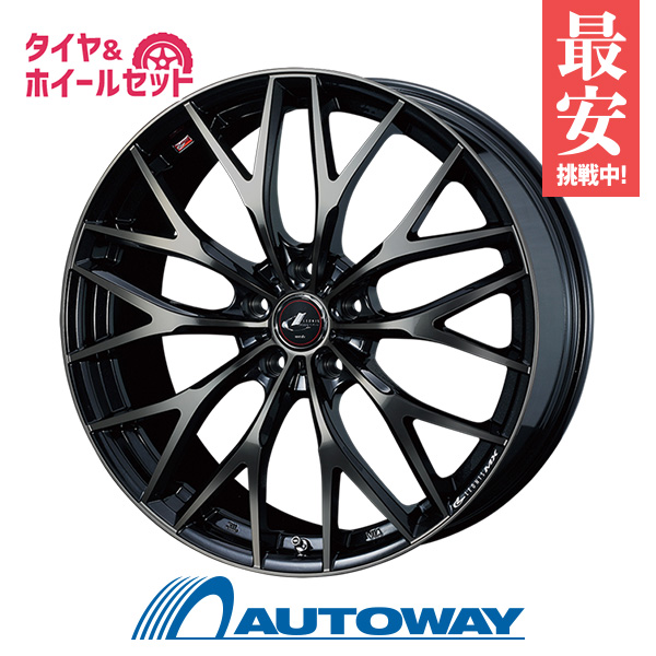 225/45R18 サマータイヤ タイヤホイールセット LEONIS MX 18x7 +47 100x5 PBMC/TI + ECO-2 +(Plus) 【送料無料】 (225/45/18 225-45-18 225/45-18) 夏タイヤ 18インチ