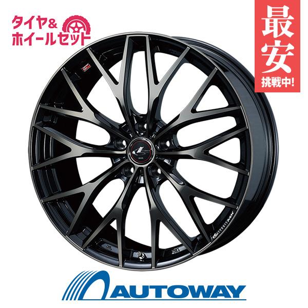 245/40R20 サマータイヤ タイヤホイールセット  LEONIS MX 20x8.5 +35 114.3x5 PBMC/TI + AS-2 +(Plus) 【送料無料】 (245/40/20 245-40-20 245/40-20) 夏タイヤ 20インチ
