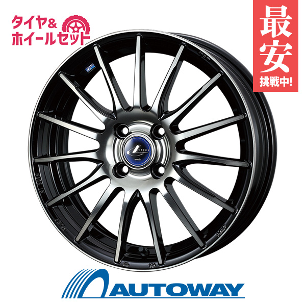 165/50R15 サマータイヤ タイヤホイールセット  LEONIS NAVIA 05 15x4.5 +45 100x4 BPB + NS-2R 【送料無料】 (165/50/15 165-50-15 165/50-15) 夏タイヤ 15インチ