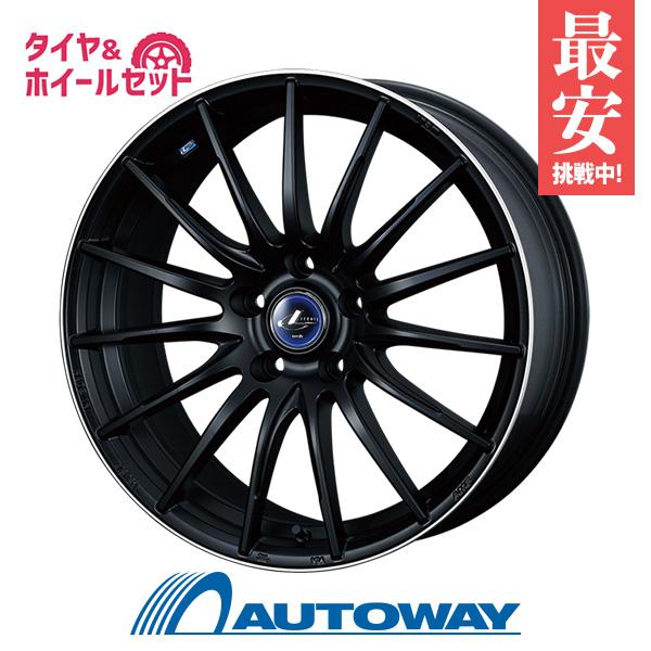 225/55R18 サマータイヤ タイヤホイールセット  LEONIS NAVIA 05 18x7 +47 100x5 MBP + NS-20 【送料無料】 (225/55/18 225-55-18 225/55-18) 夏タイヤ 18インチ