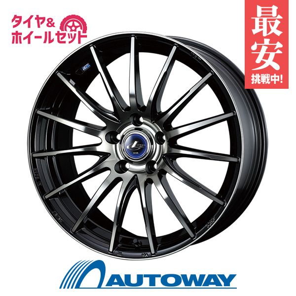 215/45R18 サマータイヤ タイヤホイールセット  LEONIS NAVIA 05 18x7 +47 114.3x5 BPB + HF805 【送料無料】 (215/45/18 215-45-18 215/45-18) 夏タイヤ 18インチ