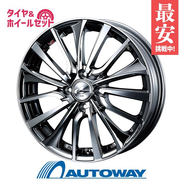 155/55R14 サマータイヤ タイヤホイールセット  LEONIS VT 14x4.5 +45 100x4 BMCMC + NEXTRY 【送料無料】 (155/55/14 155-55-14 155/55-14) 夏タイヤ 14インチ