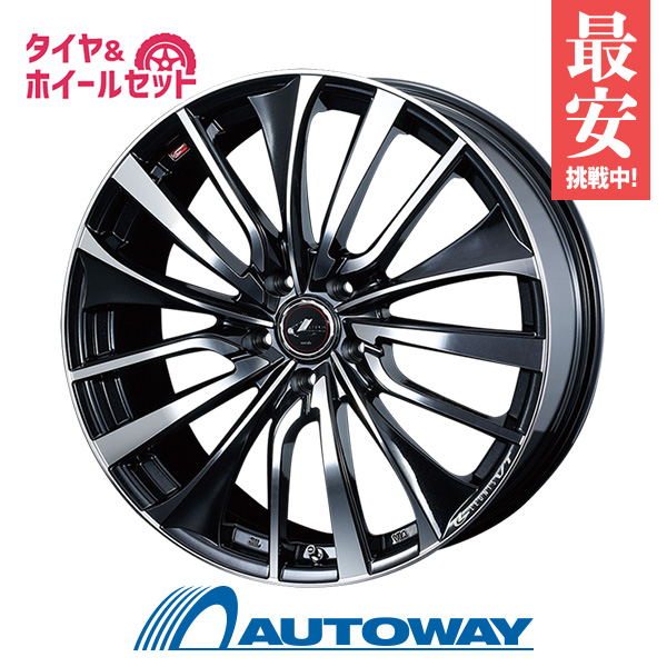 225/35R20 サマータイヤ タイヤホイールセット 【送料無料】 LEONIS VT 20x8.5 52 114.3x5 PBMC + Pinso Tyres PS-91 225/35R20.Z 93W XL (225/35/20 225-35-20) 夏タイヤ 20インチ