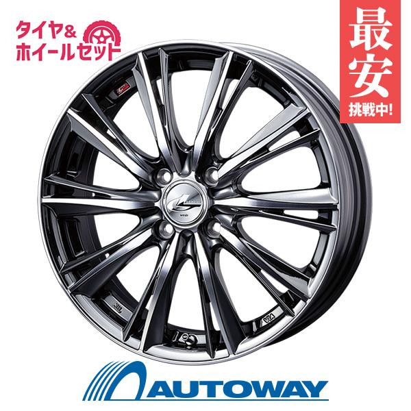 165/50R16 サマータイヤ タイヤホイールセット  LEONIS WX 16x5 +45 100x4 BMCMC + NEXTRY 【送料無料】 (165/50/16 165-50-16 165/50-16) 夏タイヤ 16インチ