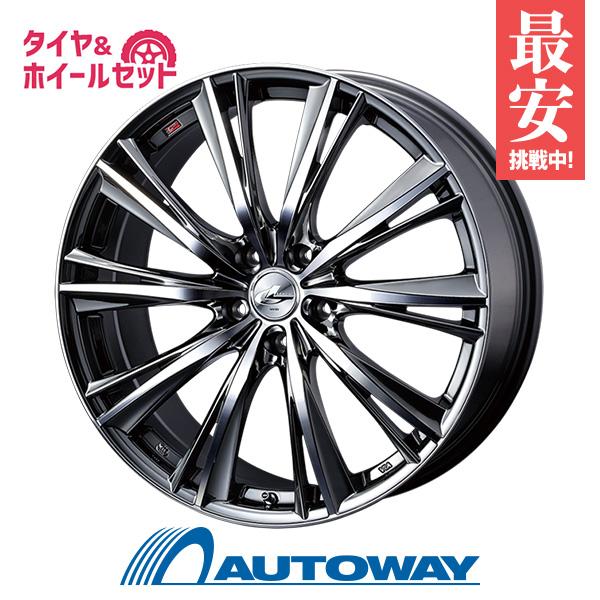 205/55R17 サマータイヤ タイヤホイールセット  LEONIS WX 17x7 +53 114.3x5 BMCMC + NS-20 【送料無料】 (205/55/17 205-55-17 205/55-17) 夏タイヤ 17インチ