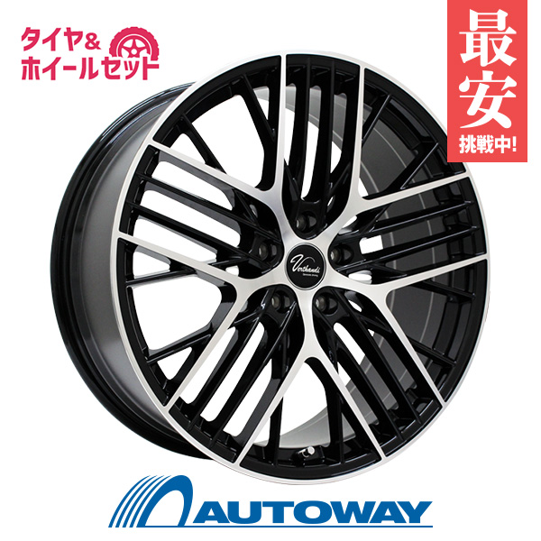 225/45R17 サマータイヤ タイヤホイールセット 【送料無料】 Verthandi YH-MS30 17x7.0 53 114.3x5 BK/POLISH + Pinso Tyres PS-91 225/45R17.Z 94W XL (225/45/17 225-45-17) 夏タイヤ 17インチ