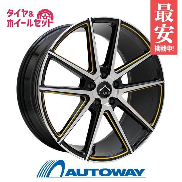 245/45R20 サマータイヤ タイヤホイールセット  LUXALES PW-X 20x8.5 +38 114.3x5 BK&P/G.MILLING + SP-7 【送料無料】 (245/45/20 245-45-20 245/45-20) 夏タイヤ 20インチ